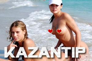 Unterkünfte für kaZantip Portugal & Republic Z Ukraine 2012